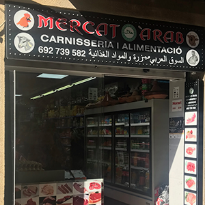 picture of the shop