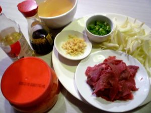 Gyudon ingredients ready to cook