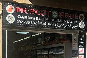Mercat Àrab Carnisseria I Alimentació